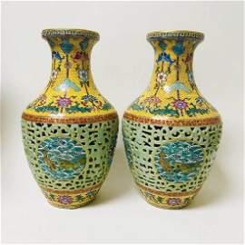 Da Qing Qian Long Marked Fen Cai Openwork Porcelain