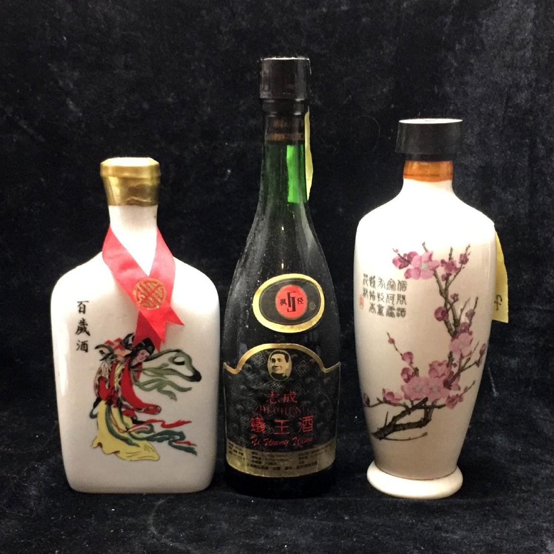 Three Bottle of Old Chinese Liquor