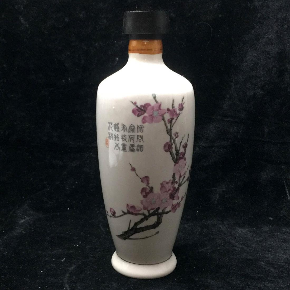 Three Bottle of Old Chinese Liquor - 4