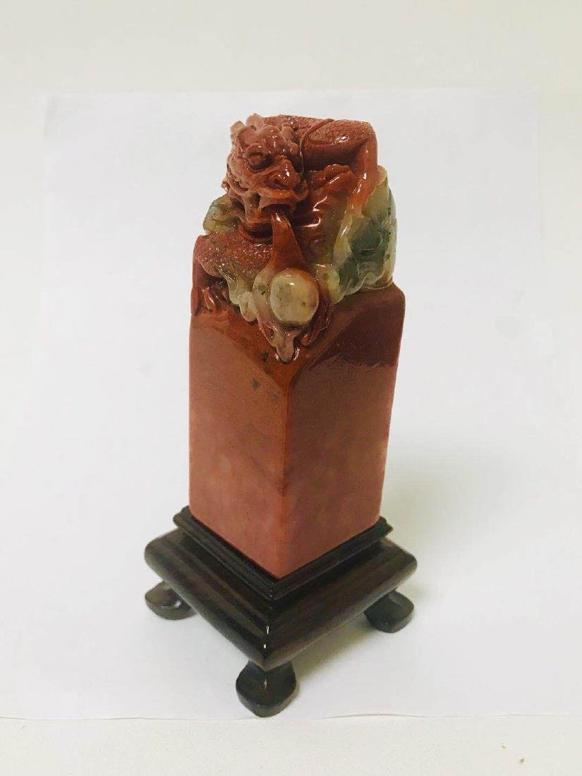 SoapStone Seal - 2