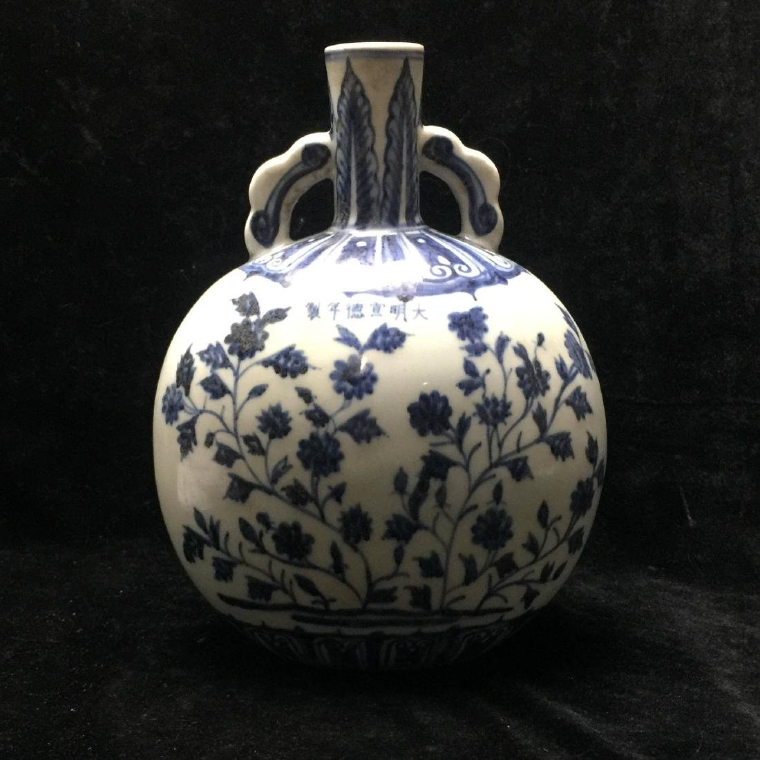 Floral Patterened BaoYua Vase