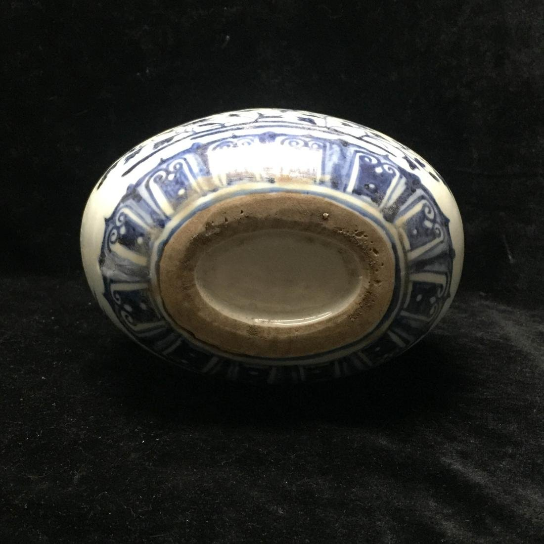 Floral Patterened BaoYua Vase - 3