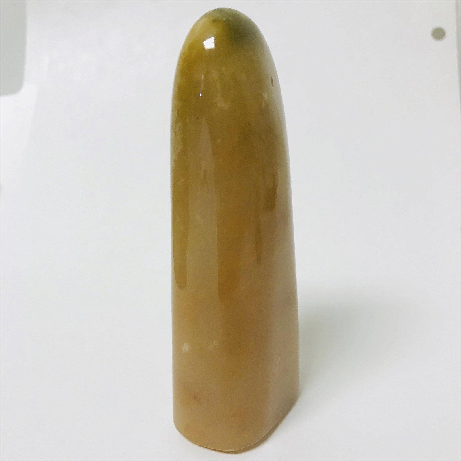 Chicken's Blood Stone (Jade) Seal