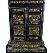 Exquisite Qing Dynasty painted gold carved characters