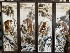 4x old Pocerlain Pantion Tigers screen