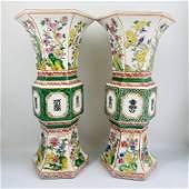 A Pair of Delicate Qing Dynasty Qianlong Vase Porcelain