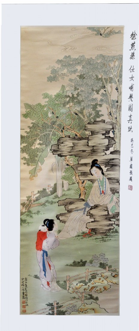 Authentic Painting By Xu Cao