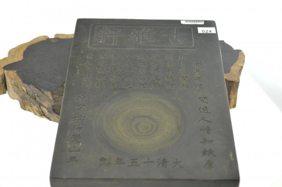 """Gu Ya Xuan Ink Stone (Marked """"Yu Tang Qing Wan"""")"""