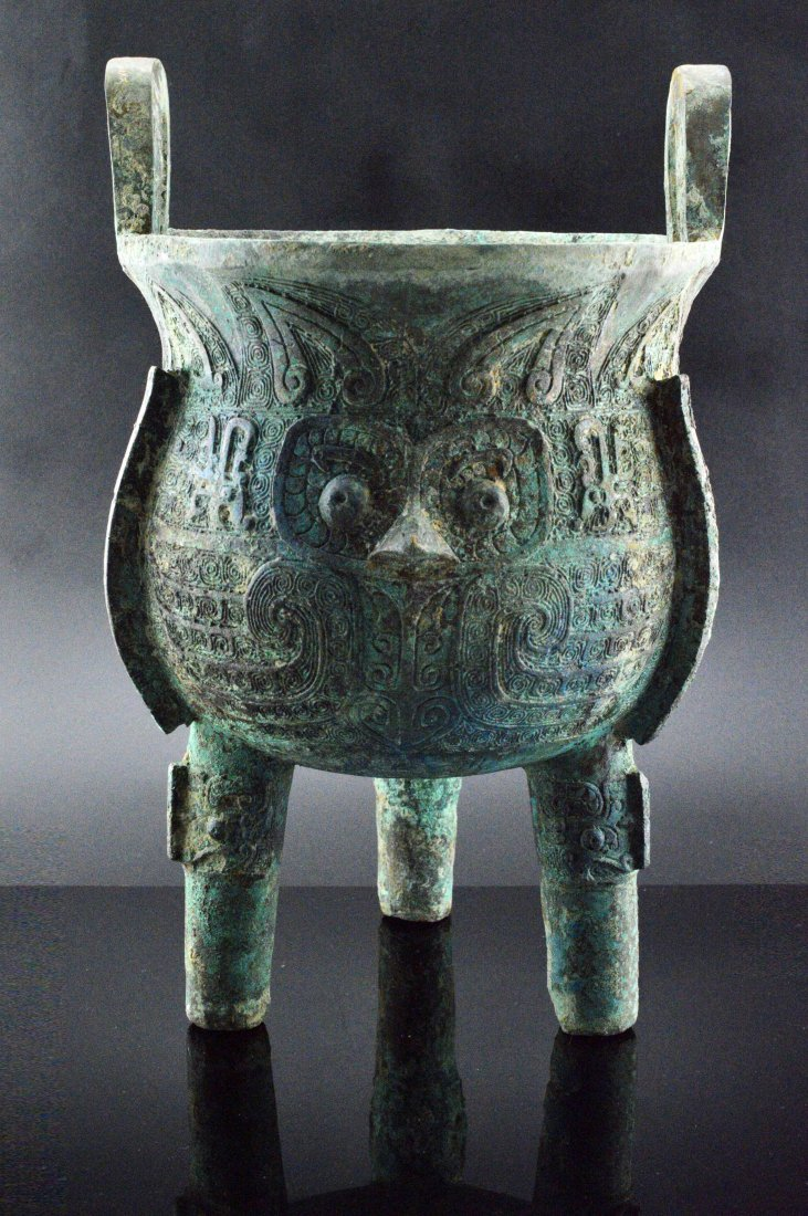 Bronze Ding Container