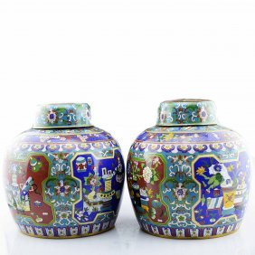 Pair Of Chinese Cloisonné Enamel Jars