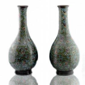Pair Of Chinese Cloisonné Enamel Copper Vases