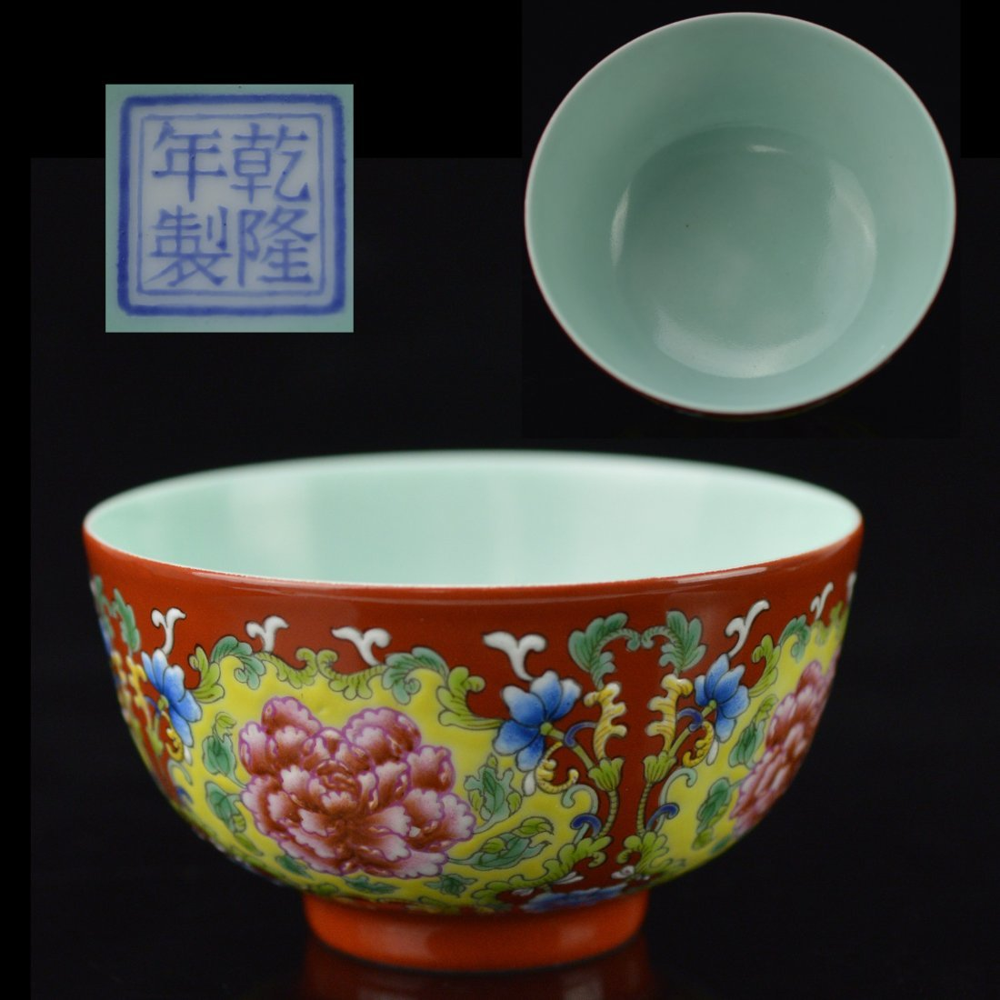 Enamel and Glaze Porcelain Bowl