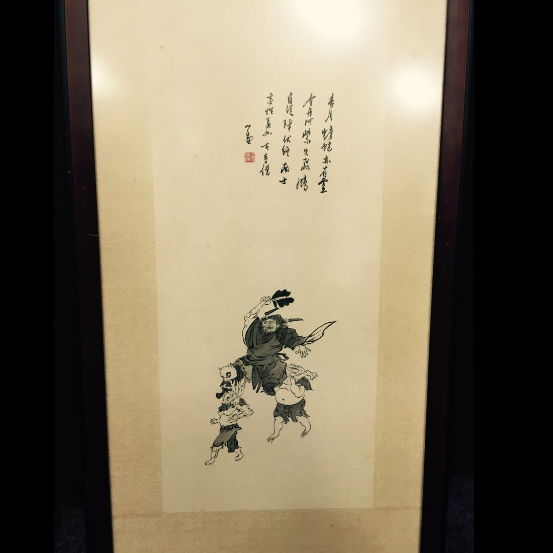 "Framed Chinese ""Zhong Kui"" Painting (Marked ""Pu Ru/Pu"
