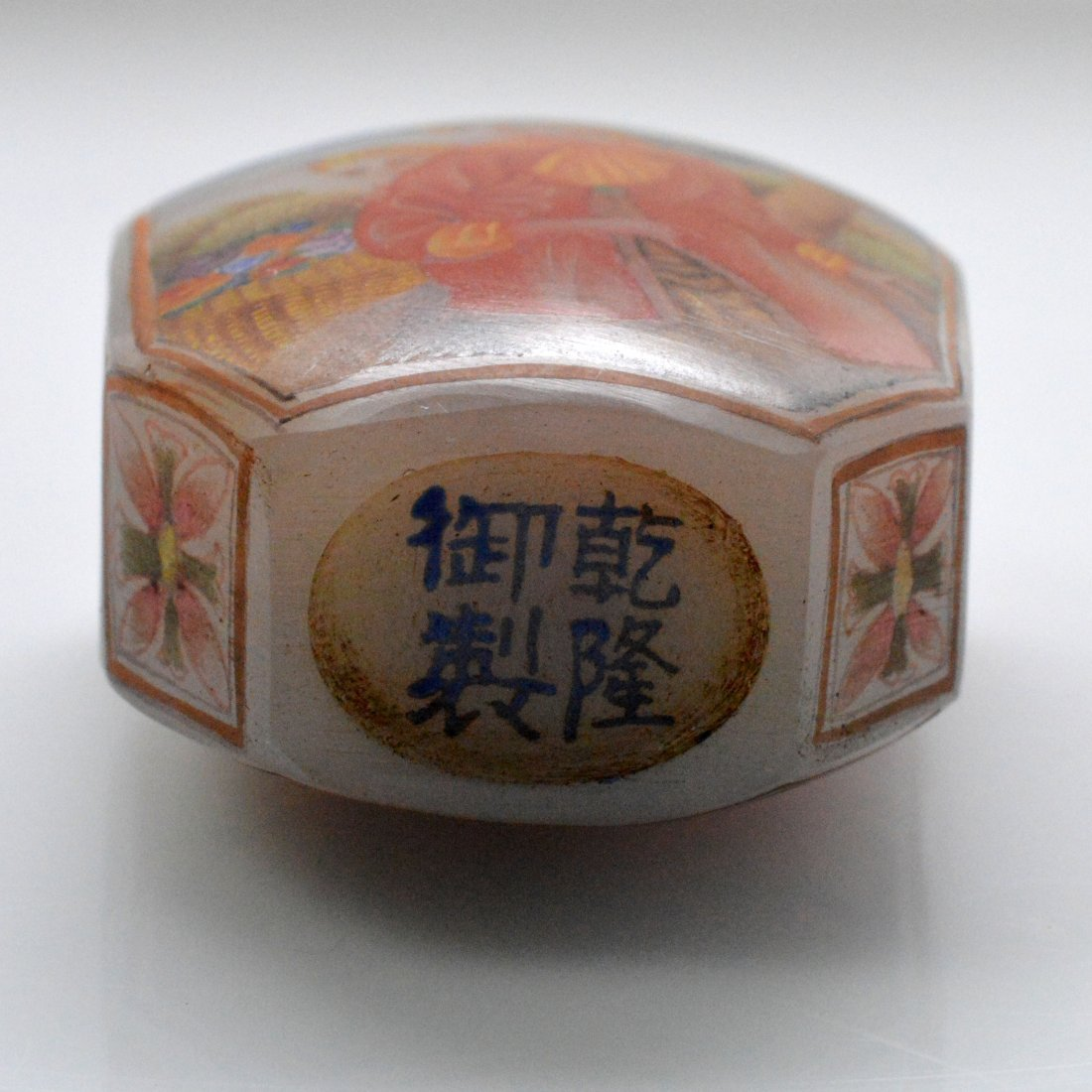Marked Liuli Figure Snuff Bottle - 7