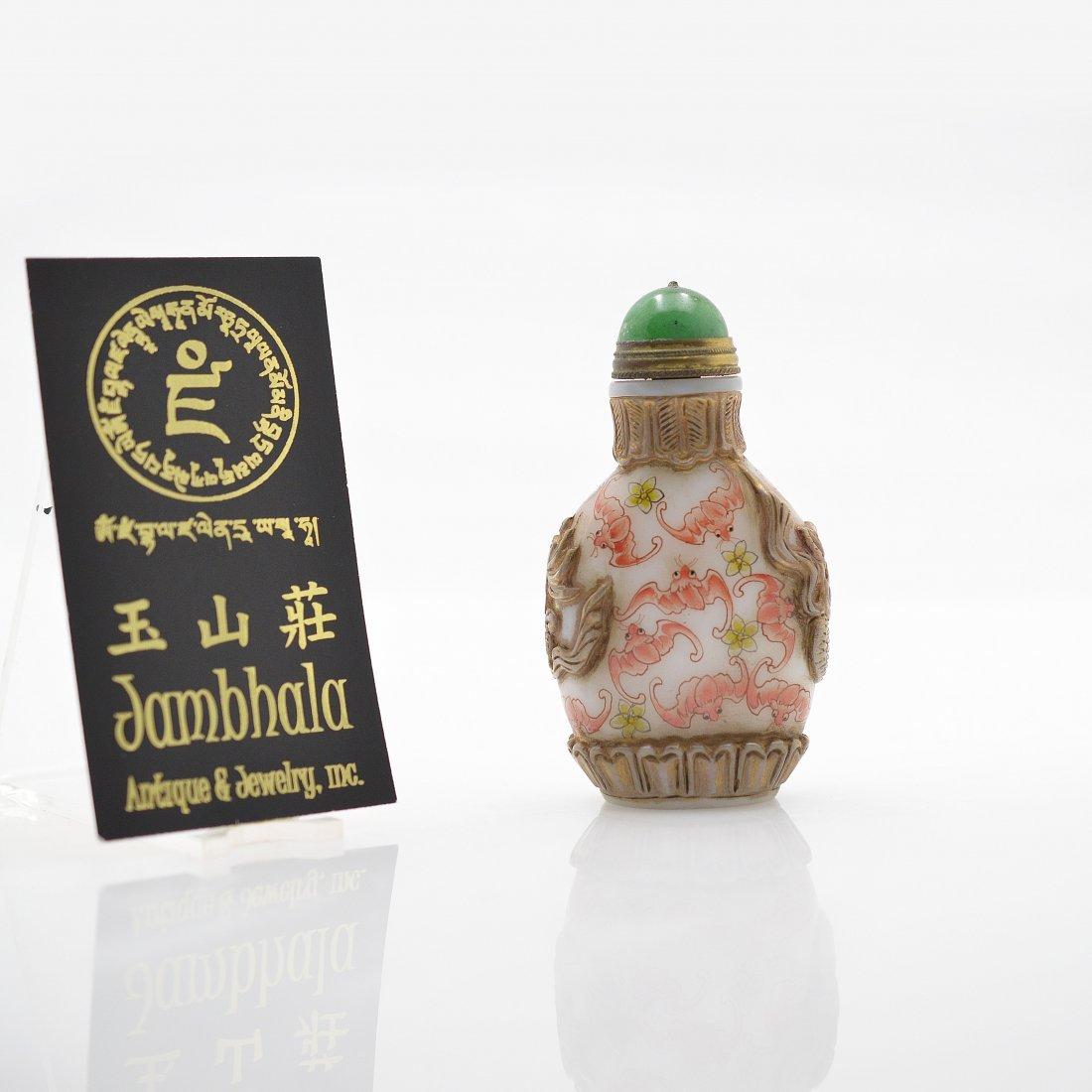 Vintage Marked Liuli Snuff Bottle - 2