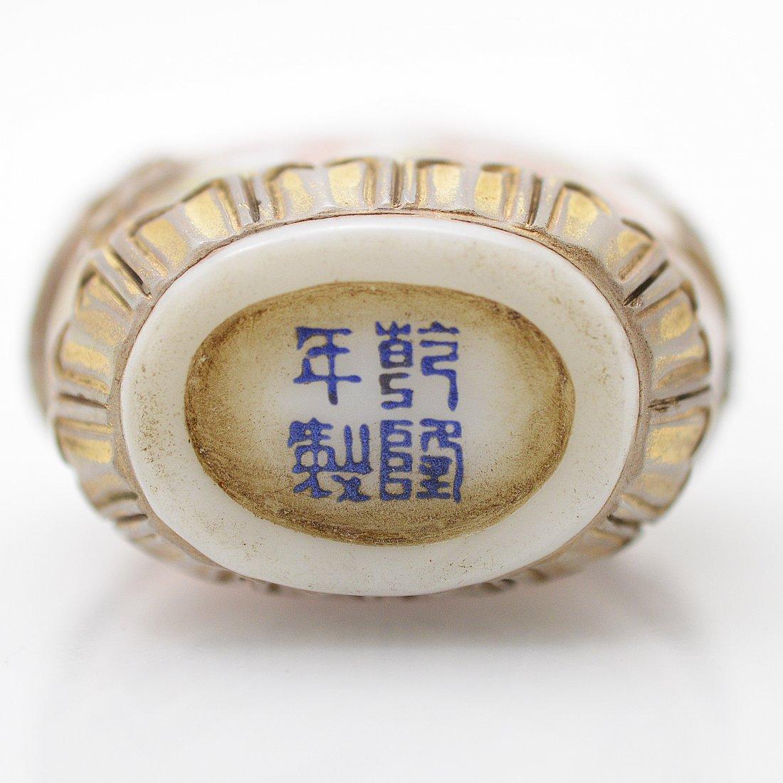 Vintage Marked Liuli Snuff Bottle - 5