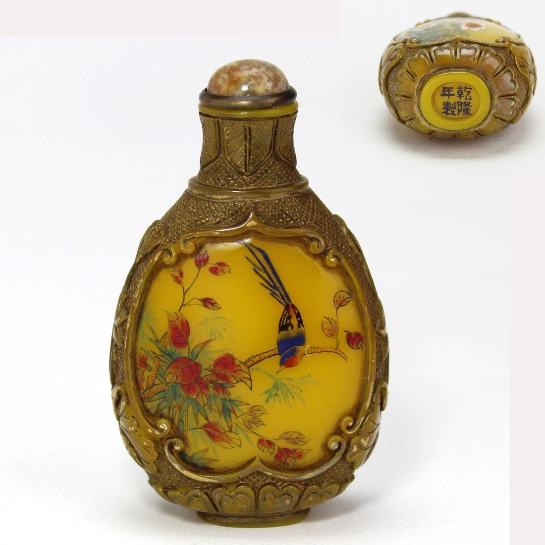 Marked Vintage Liuli Snuff Bottle