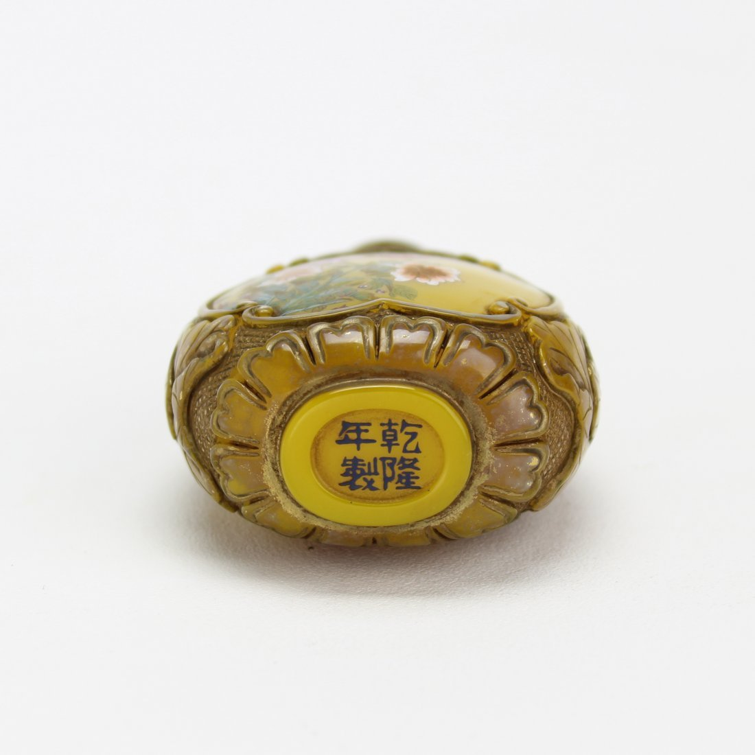 Marked Vintage Liuli Snuff Bottle - 4