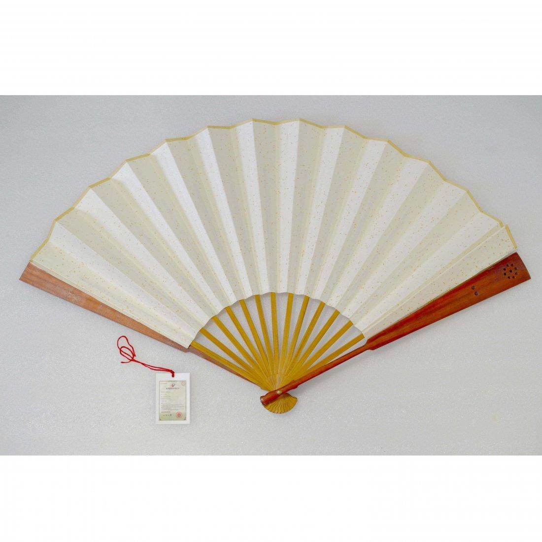 Musical Chinese Fan