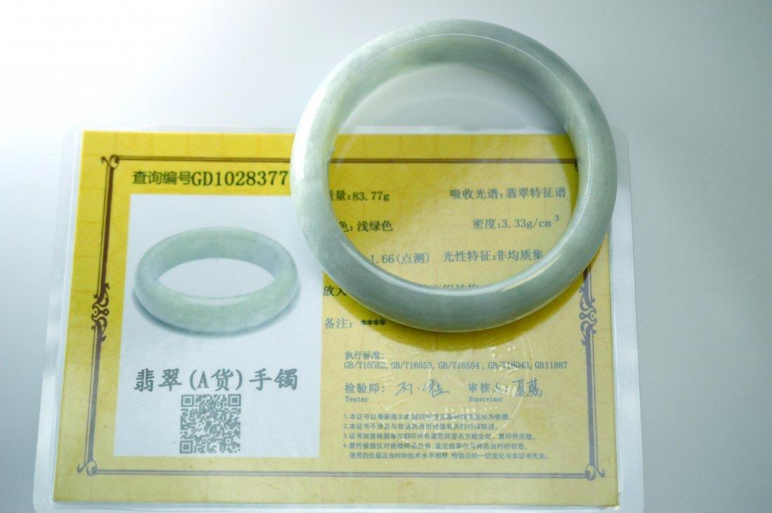 Certified Natural Burma Jadeite Bangle - 3