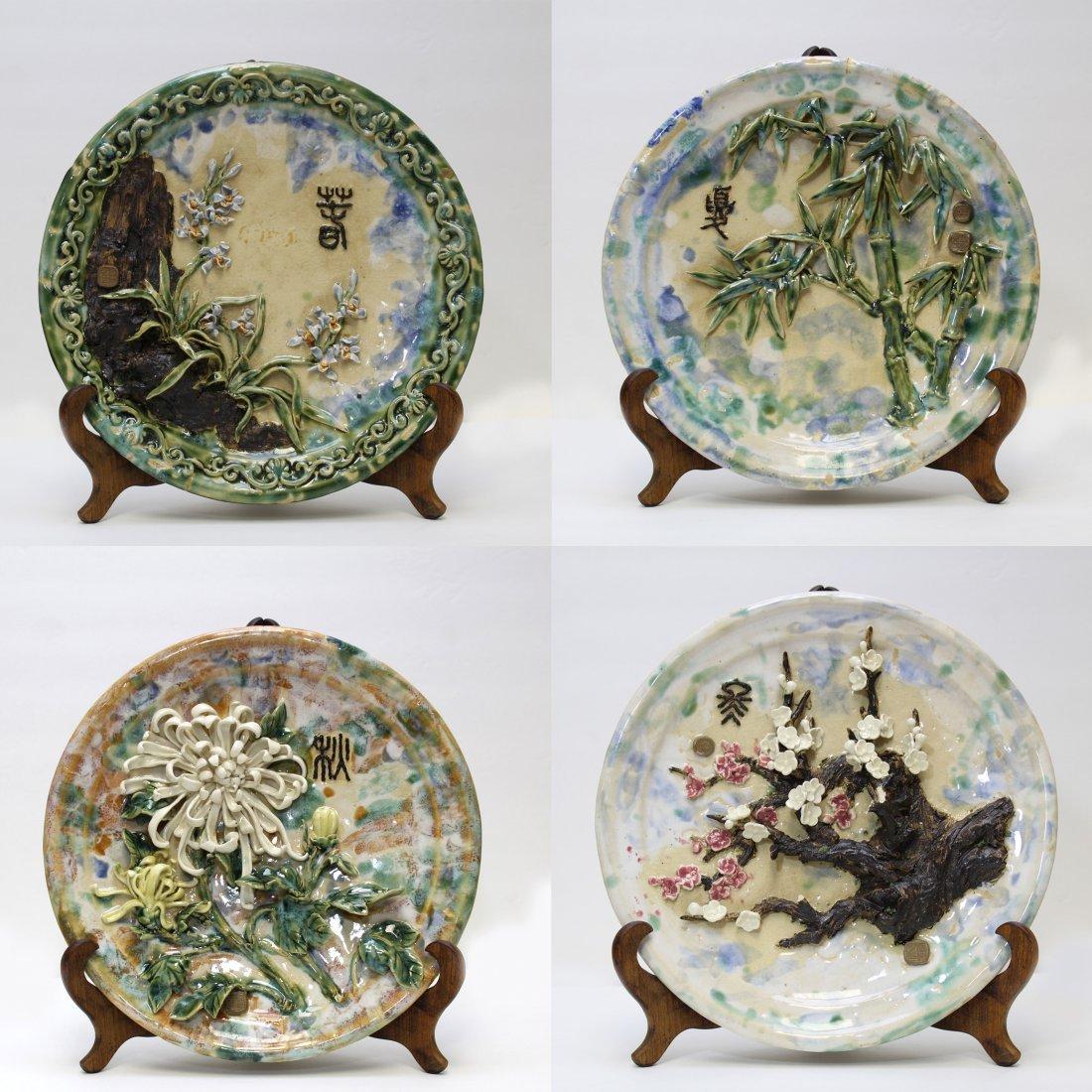 4 Four-Season Porcelain Decorative Plates