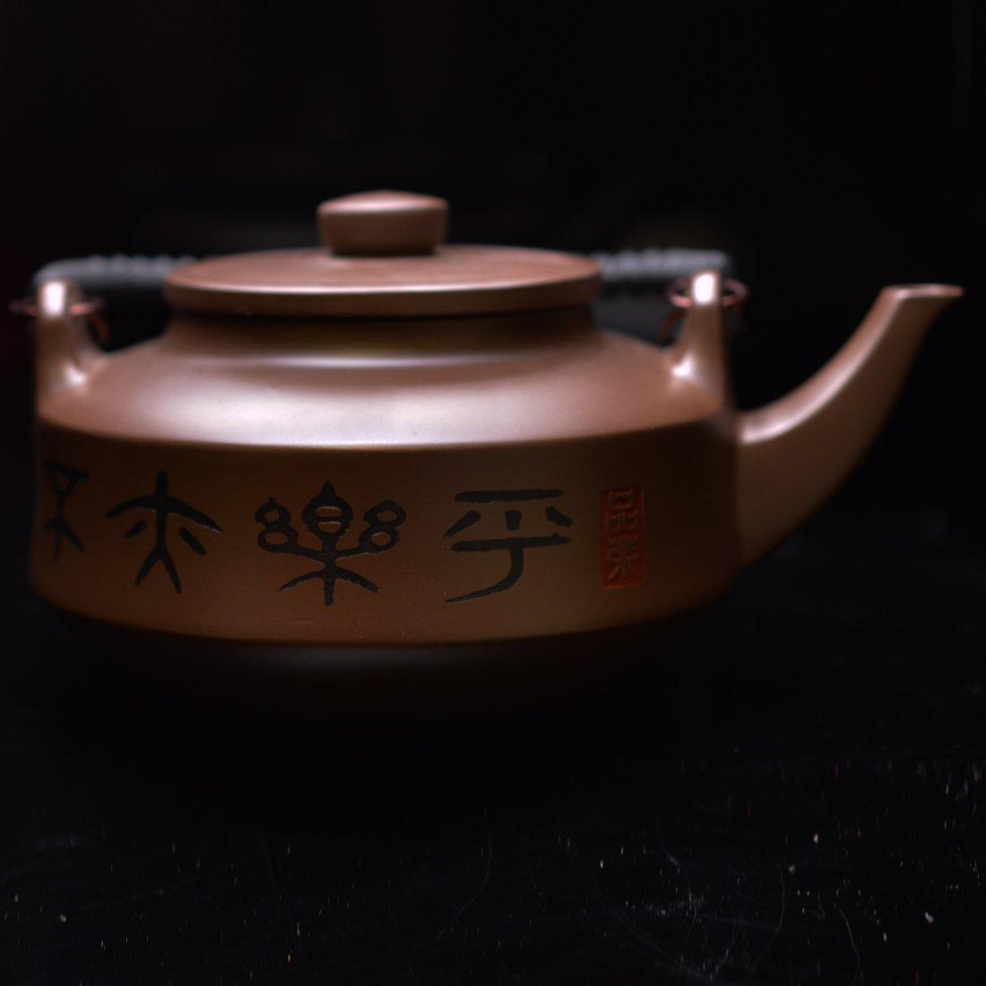 Marked Zi Sha Tea Pot