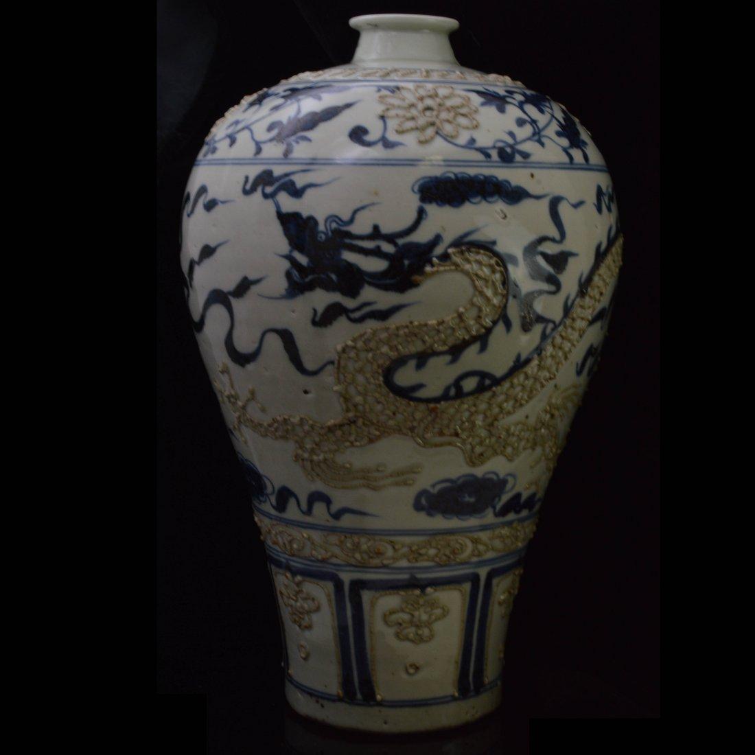 Blue & White Porcelain Dragon Vase