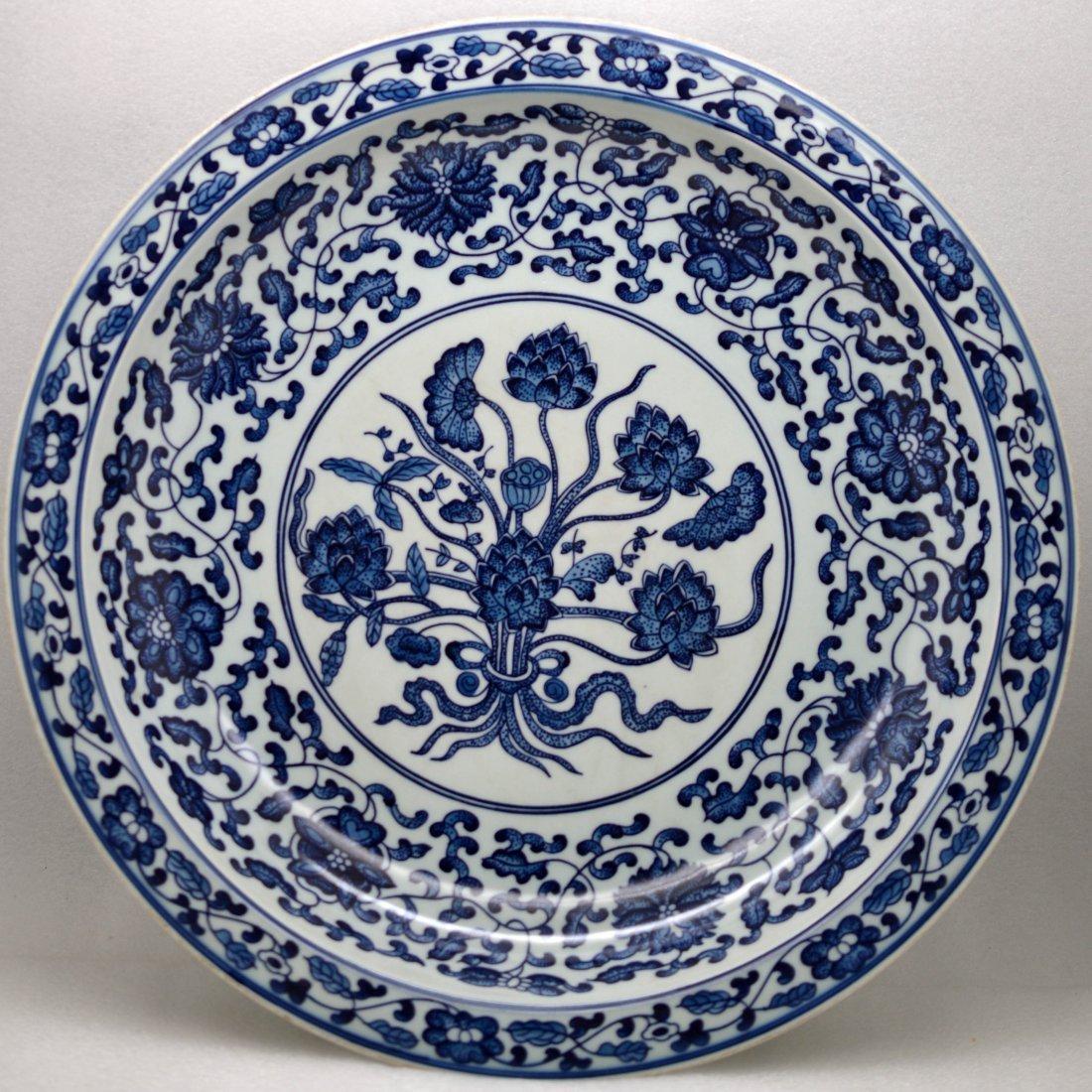 Large Marked Blue & White Porcelain Lotus Plate