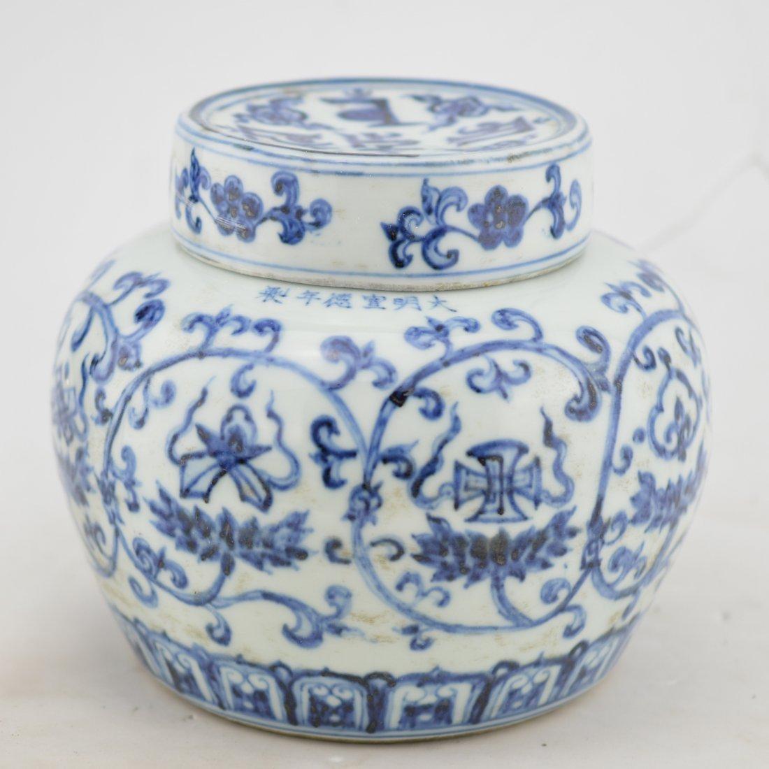 Blue and White Porcelian Jar