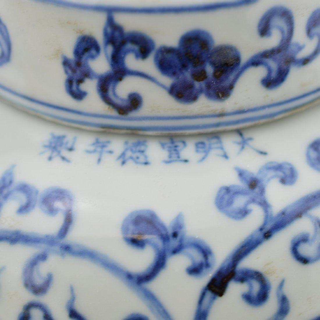 Blue and White Porcelian Jar - 3