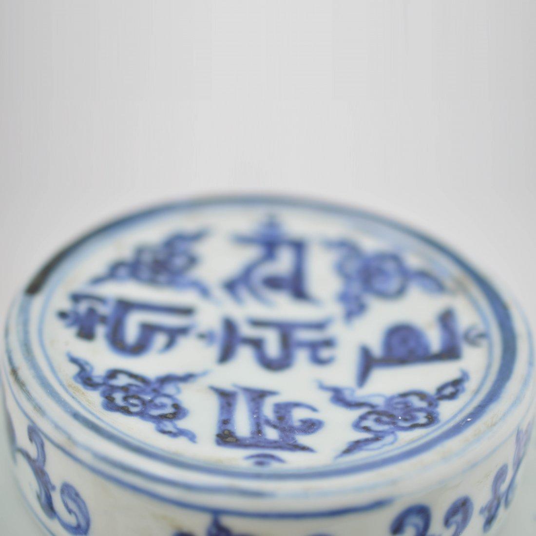 Blue and White Porcelian Jar - 4