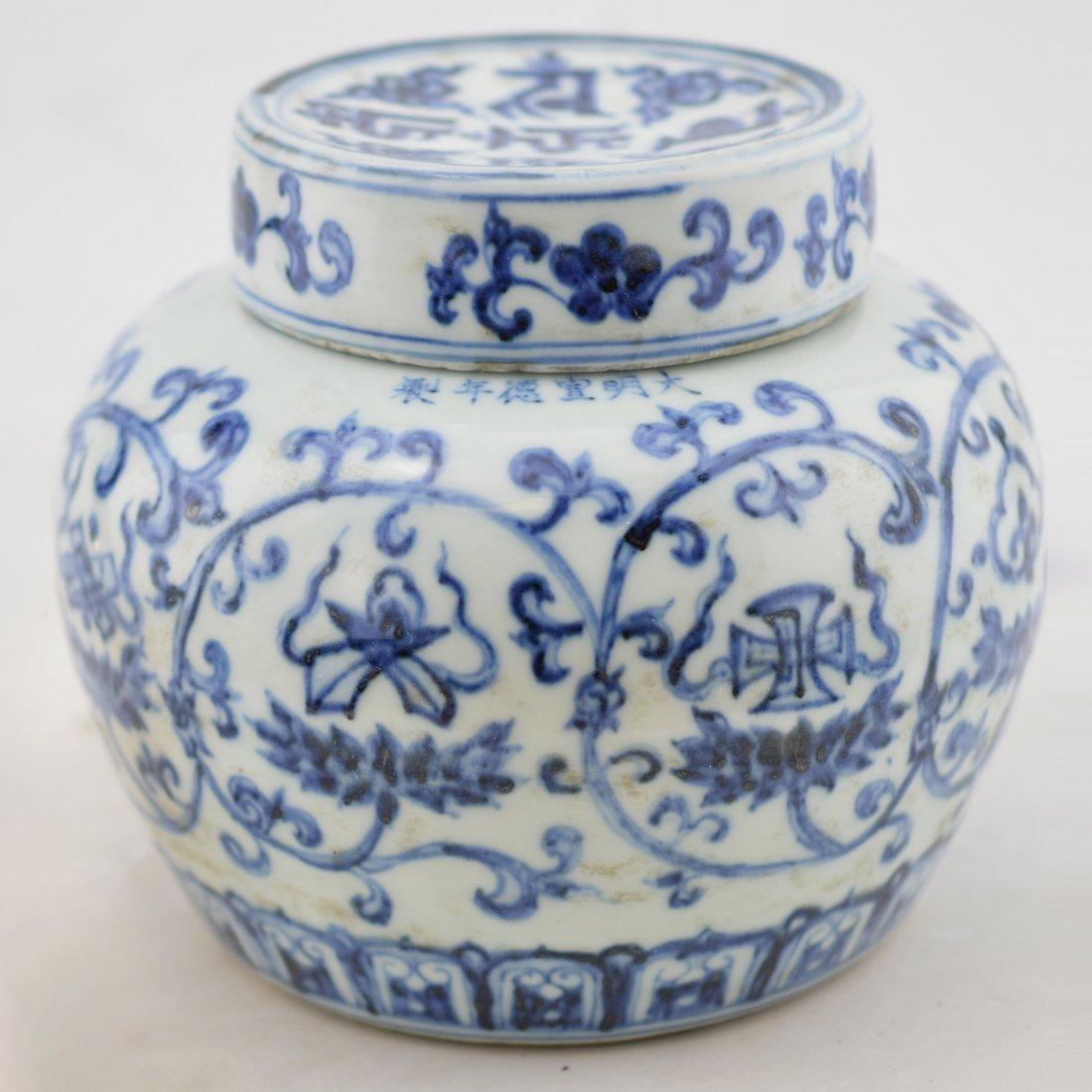 Blue and White Porcelian Jar - 5