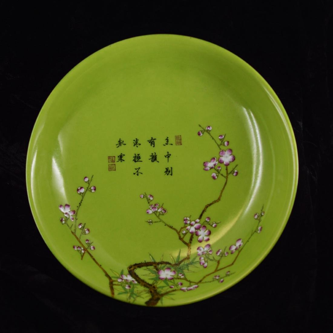 Qing Marked Famille Rose Porcelain Plate