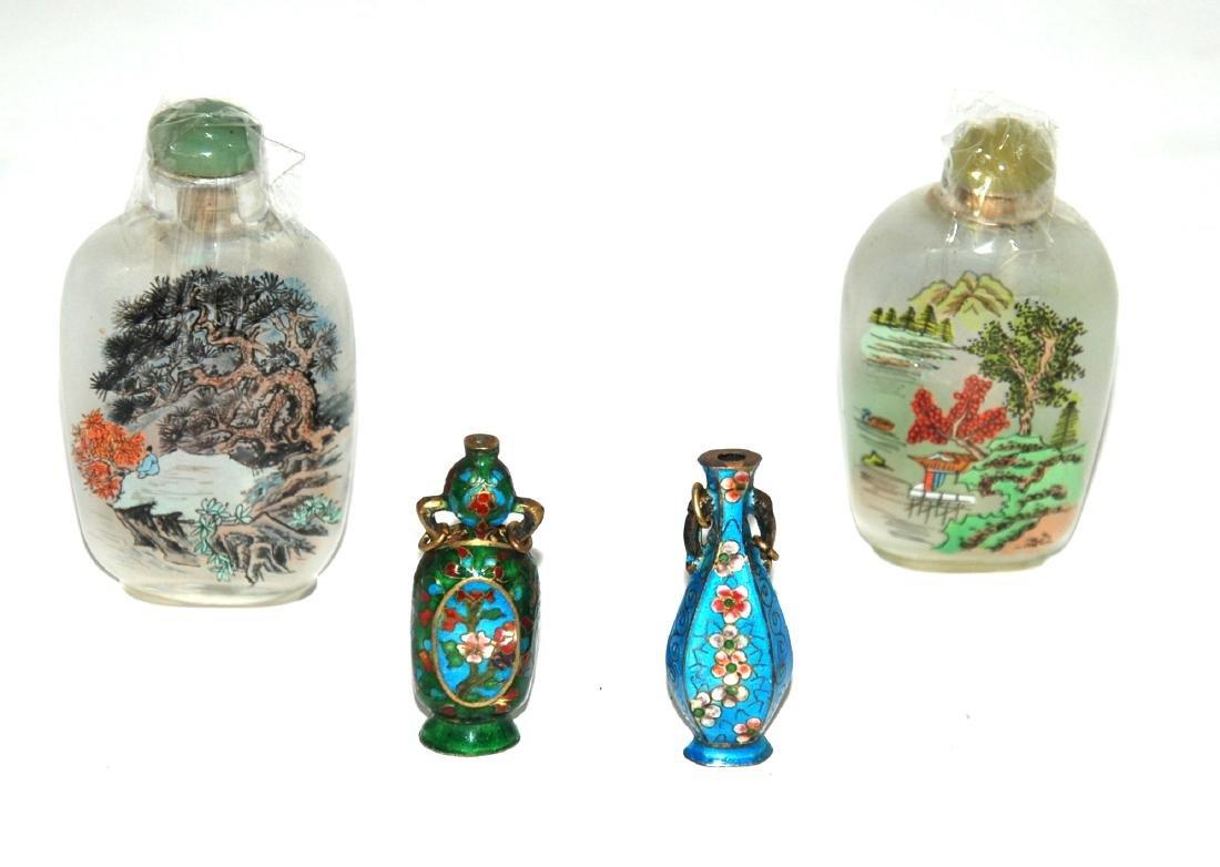 Cina lotto n.4 oggetti vari