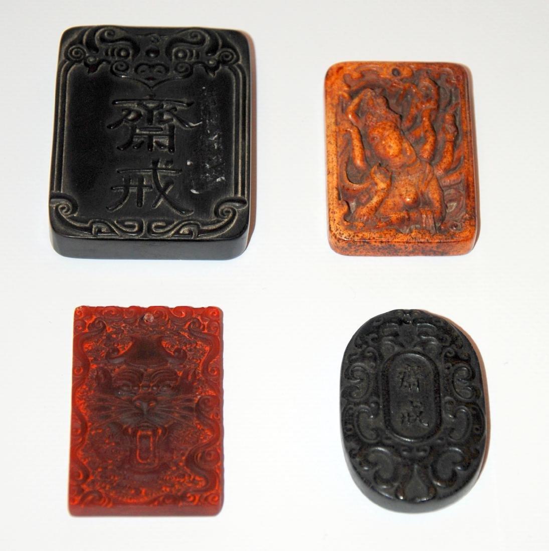 lotto n 4 oggetti vari