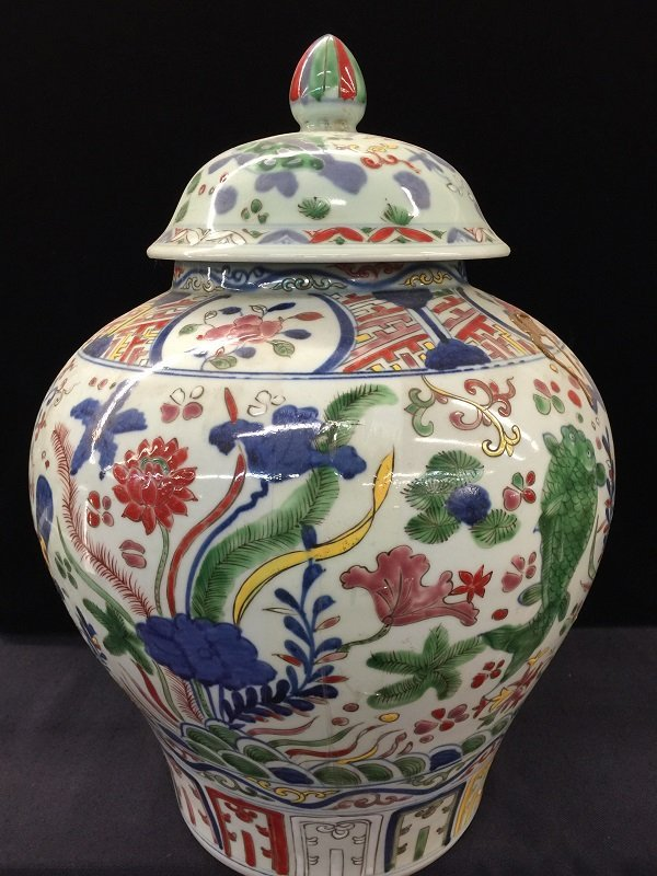 Ming Mark Famille Rose Porcelain Ginger Jar