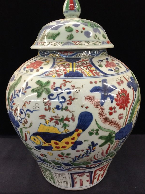 Ming Mark Famille Rose Porcelain Ginger Jar - 3