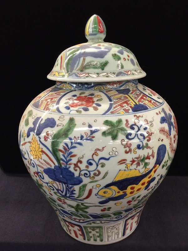 Ming Mark Famille Rose Porcelain Ginger Jar - 4