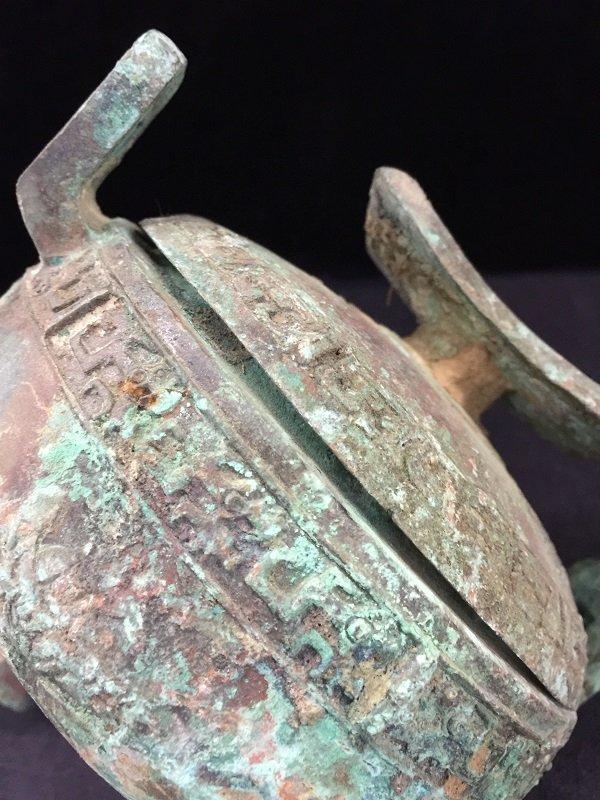 Antique Finely Bronze Tripod Lidded Vessel - 5