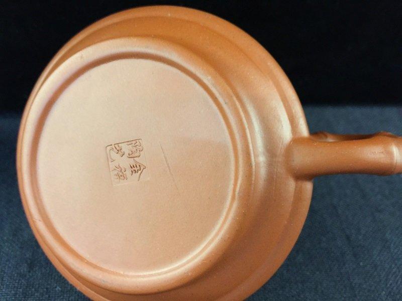 Antique Chinese Zisha Tea Pot With Mark - 3