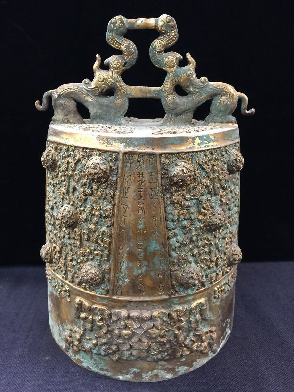 Antique Finely Carved Bronze Bell