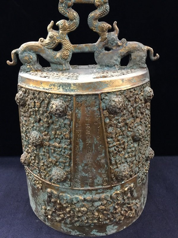 Antique Finely Carved Bronze Bell - 3