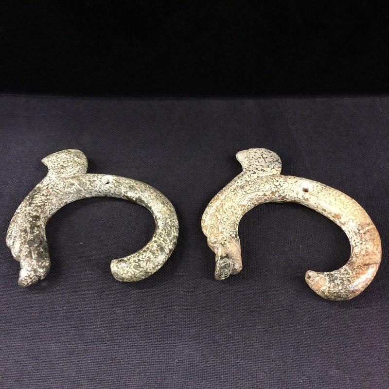 Archaic Pair Of Jade Dragon Pendants
