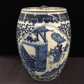 Qing Style Blue And White Porcelain Lidded Jar