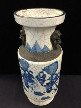 Chinese Cheng Hua Blue And White Porcelain Vase