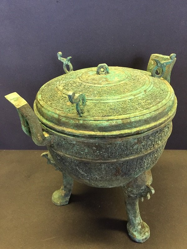 Antique Bronze Tripod Lidded Vessel