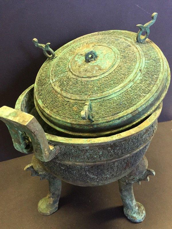 Antique Bronze Tripod Lidded Vessel - 2