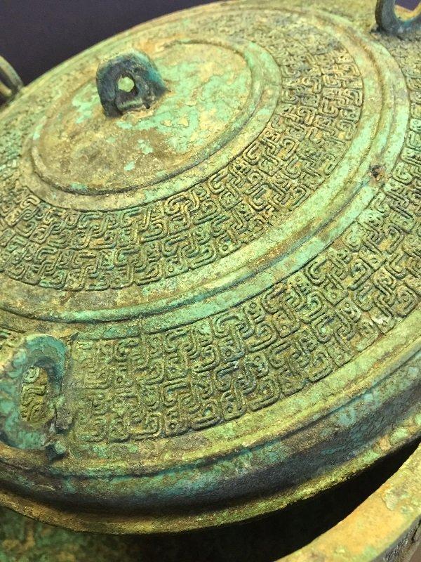 Antique Bronze Tripod Lidded Vessel - 3