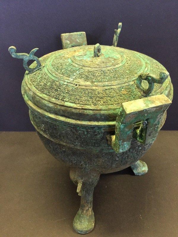 Antique Bronze Tripod Lidded Vessel - 4