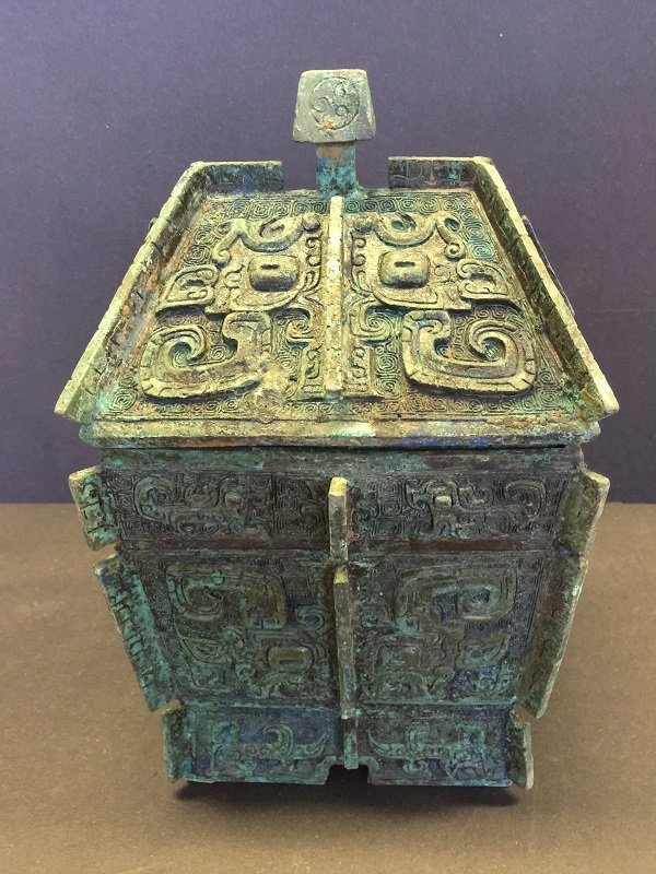 A Finely Carved Archaic Bronze Lidded Box